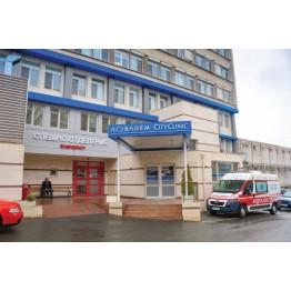 2019/02/01 - Нека спасим Кардиохирургична болница
